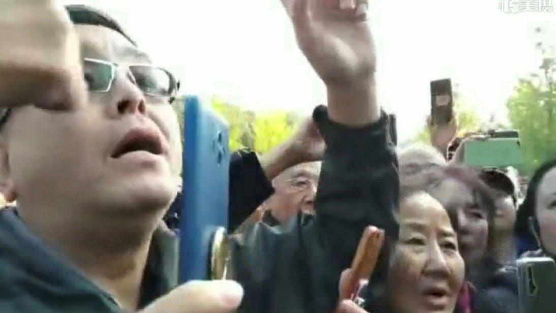 千香堂村業主。網圖