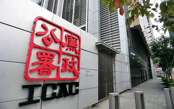 涉詐騙貸款 兩企業營運者遭廉署落案起訴