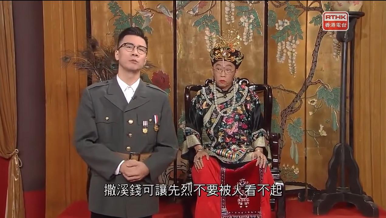 逾300傳媒人聯署批香港電台節目反中亂港。港台截圖