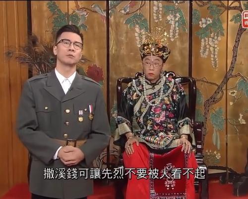 「資深傳媒人員聯誼會」要求邱騰華取締港台「反中亂港」節目