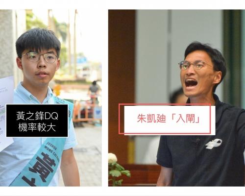 【大棋盤】朱凱廸案例證DQ可「翻身」