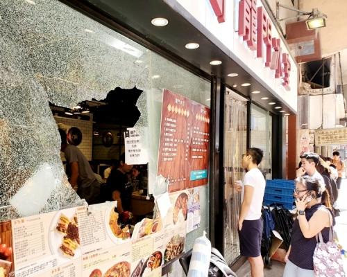 紅磡龍門冰室遭大肆破壞 扑爆玻璃櫥窗