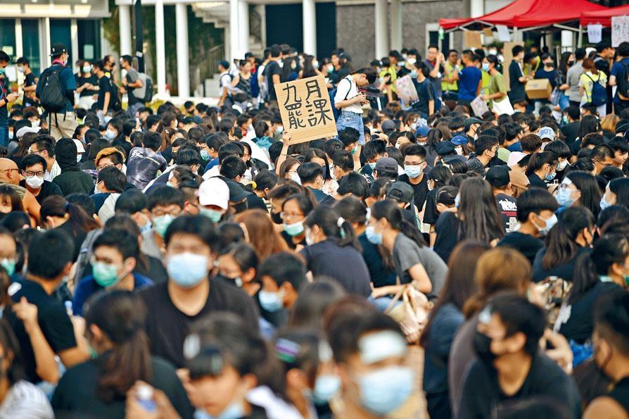 香港兒童基金關注社會運動對兒童健康之影響。 資料圖片
