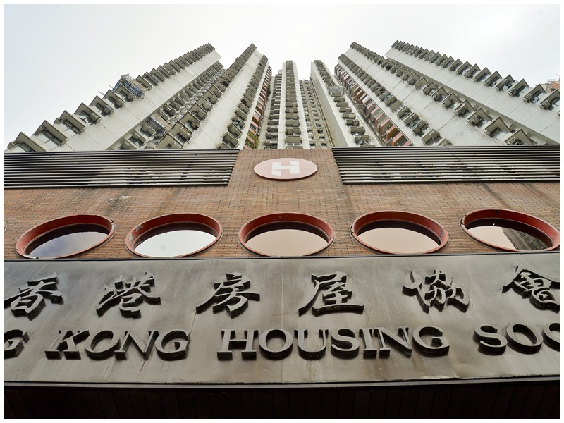 房協公布「未補價資助出售房屋出租計劃」的優化措施。資料圖片