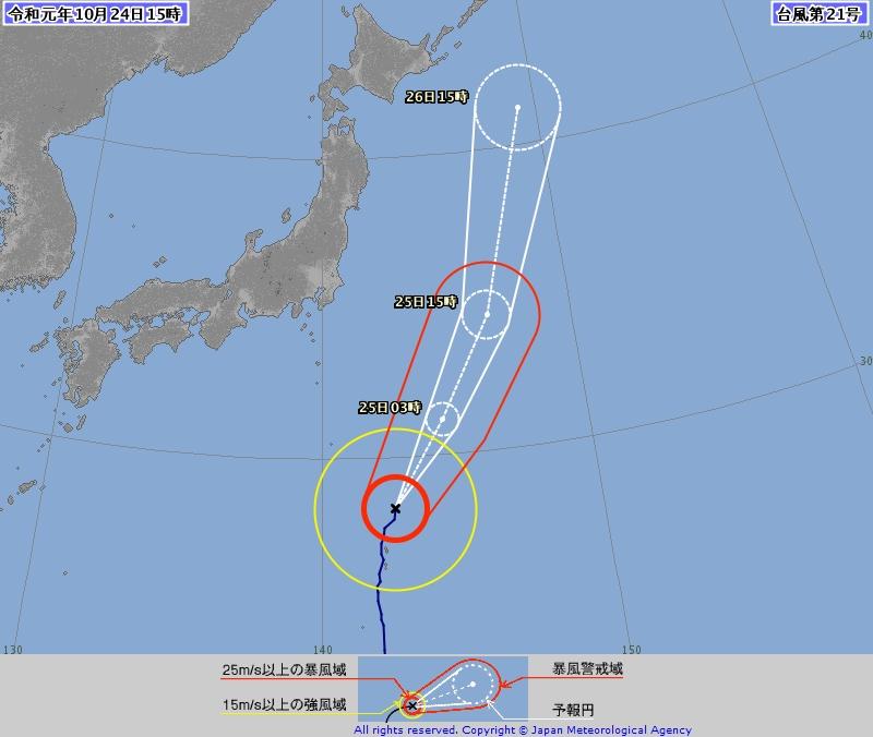 风暴「博罗依」靠近日本。日本气象厅预测