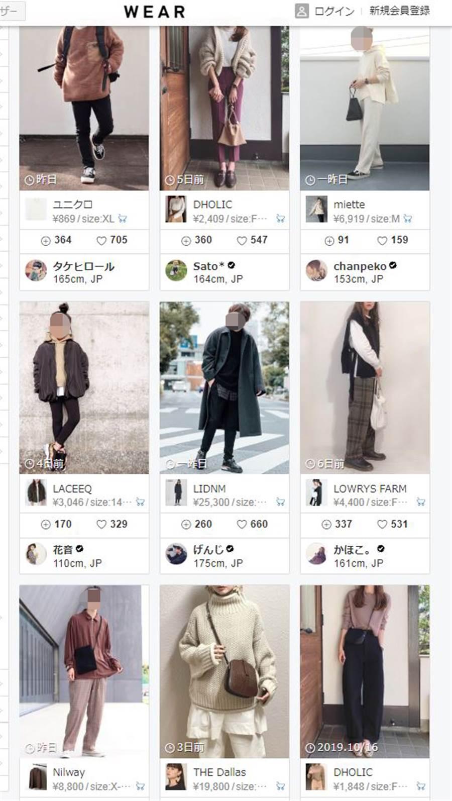 日本年轻世代对牛仔裤的追求不大。网上图片