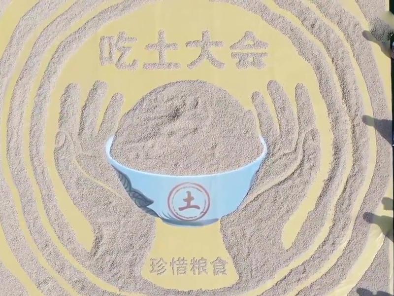吃真土!數千人爭搶吃土,掃光1噸土饃。(網圖)