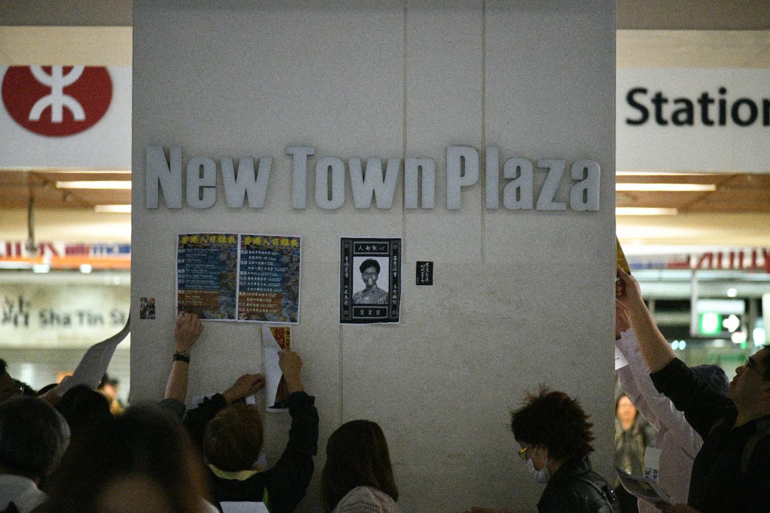 【修例風波】新城市廣場抗議人士聚集叫口號 部分人蒙面或戴口罩