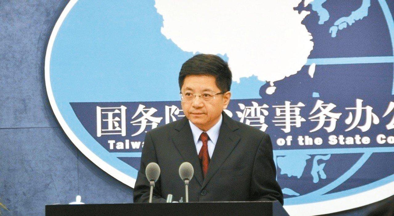 馬曉光敦促台灣民進黨當局不要再進行政治操作。網上圖片