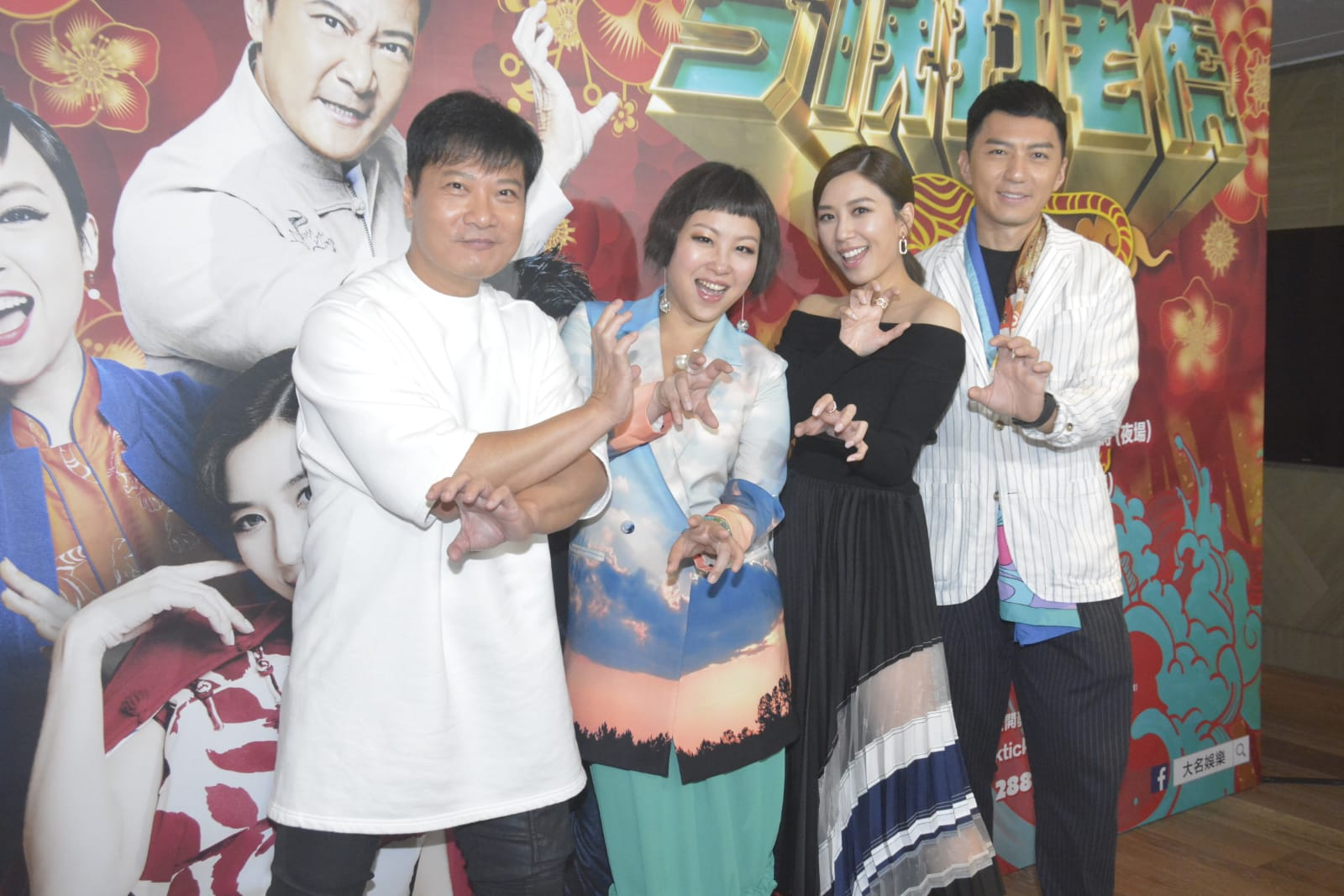 (左起)錢嘉樂、蝦頭、黃智雯和袁偉豪出席舞台劇記者會。