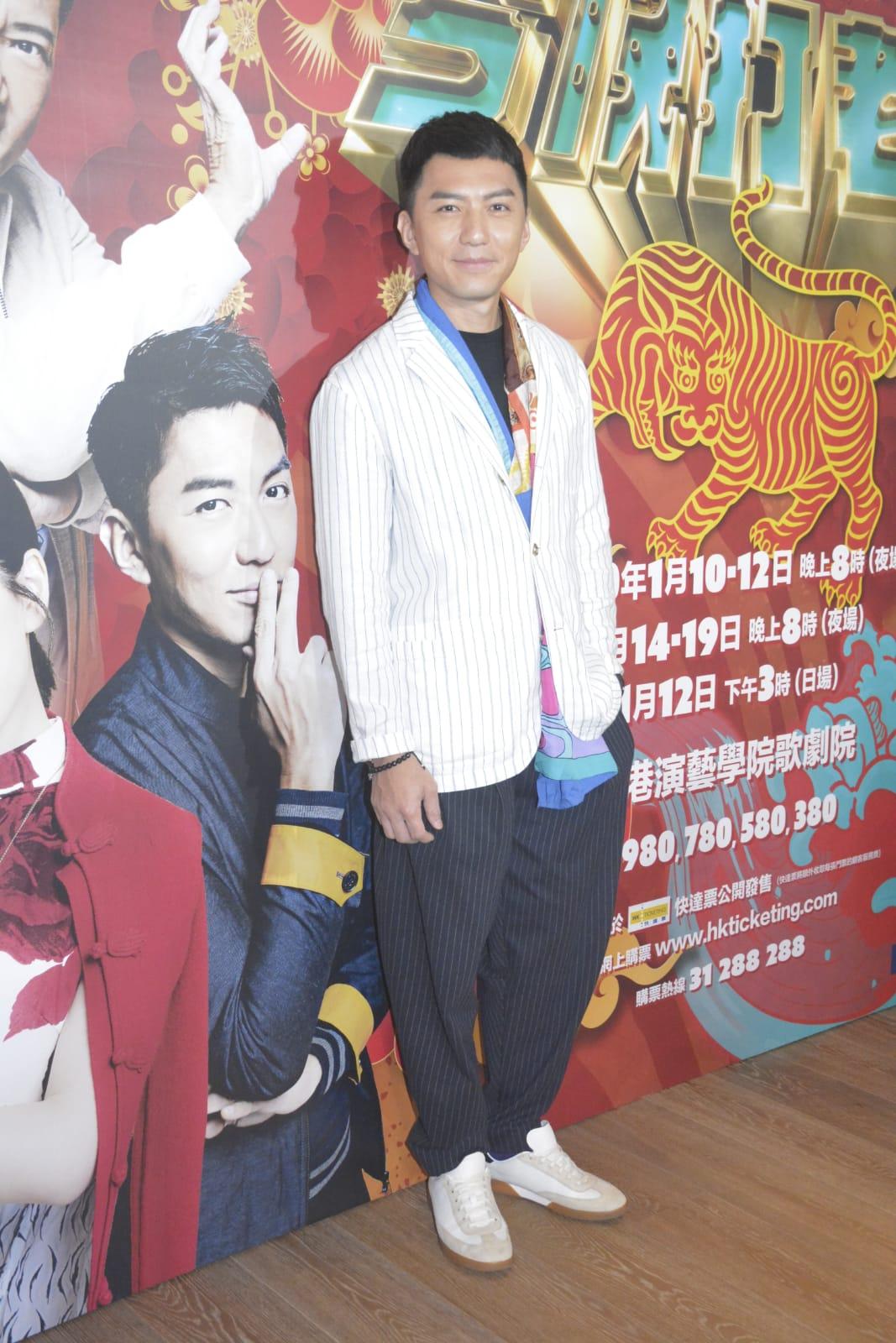 袁偉豪稱劇情有需要可作露股演出。