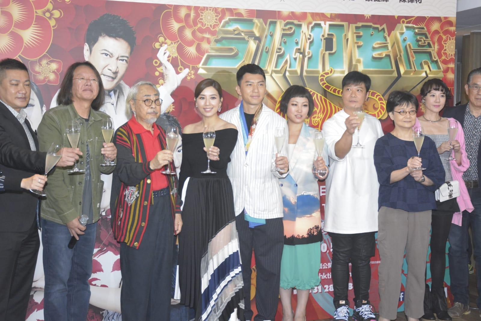 演員們齊祝酒望演出成功。