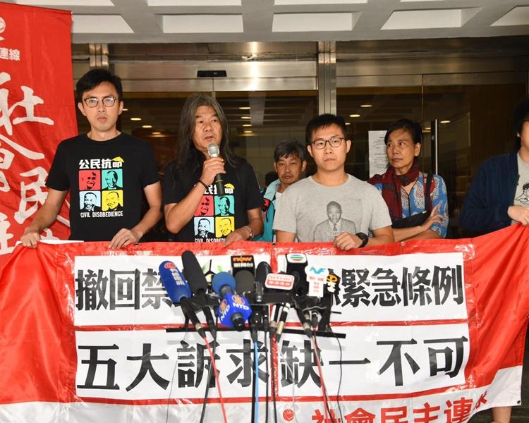 梁國雄亦就《禁蒙面法》入稟高等法院申請司法覆核。