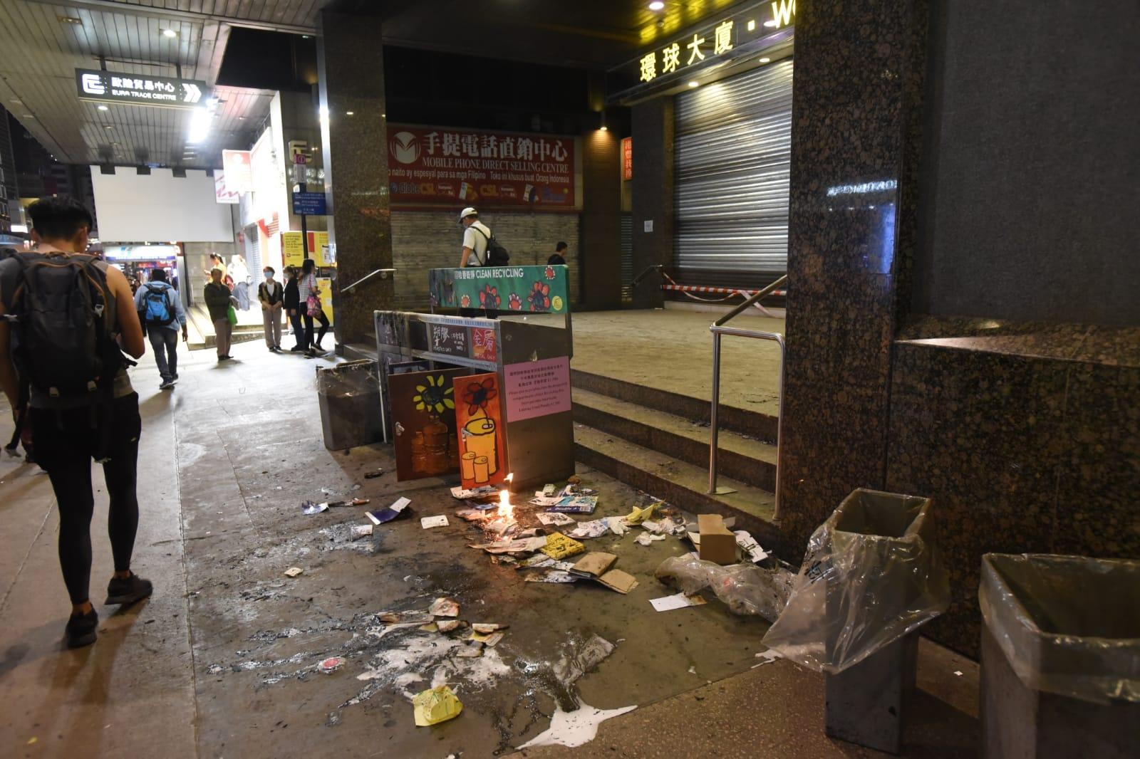 中環站被示威者縱火