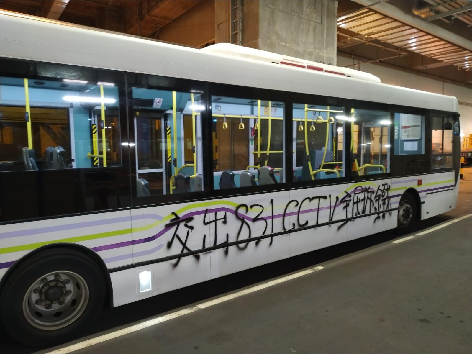 港鐵巴士被破壞。港鐵提供