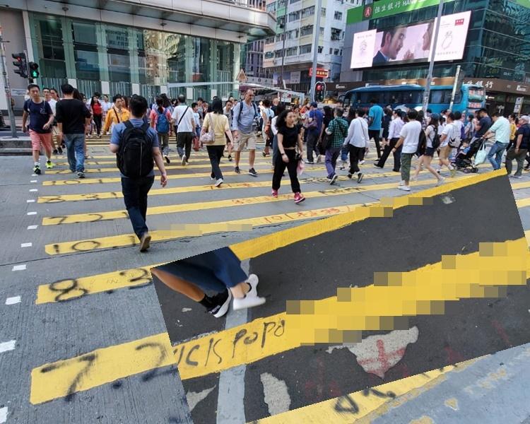 地面黃色油漆上遭寫滿字句,包括懷疑警員個人資料。
