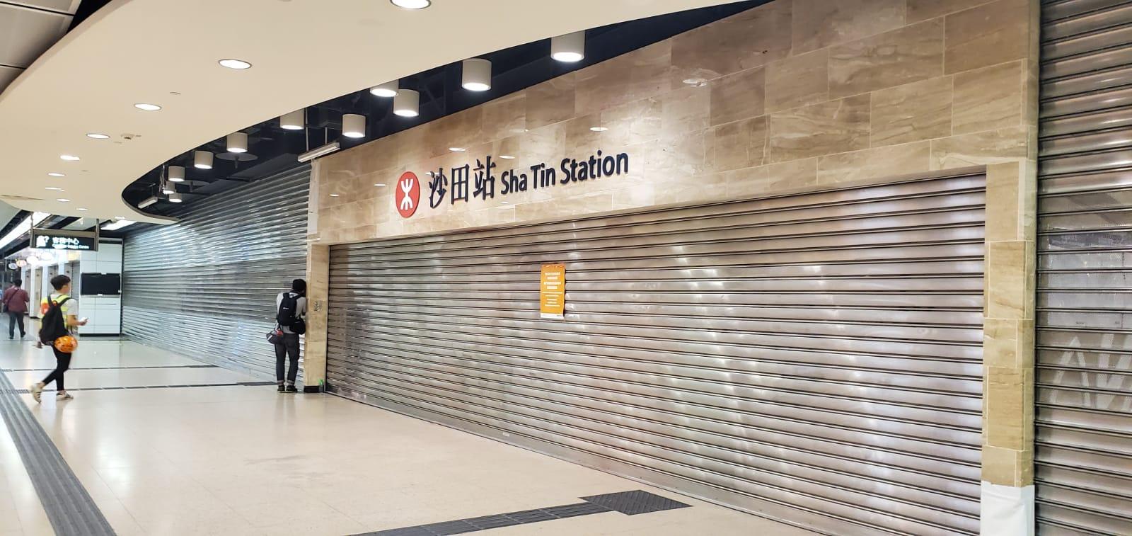 沙田站出入口關閉。
