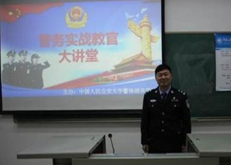 據報,薛銳權任職警察期間曾多次立功。(網圖)