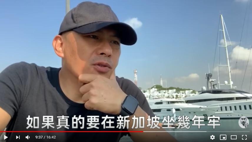 華記在新加坡惹官非。