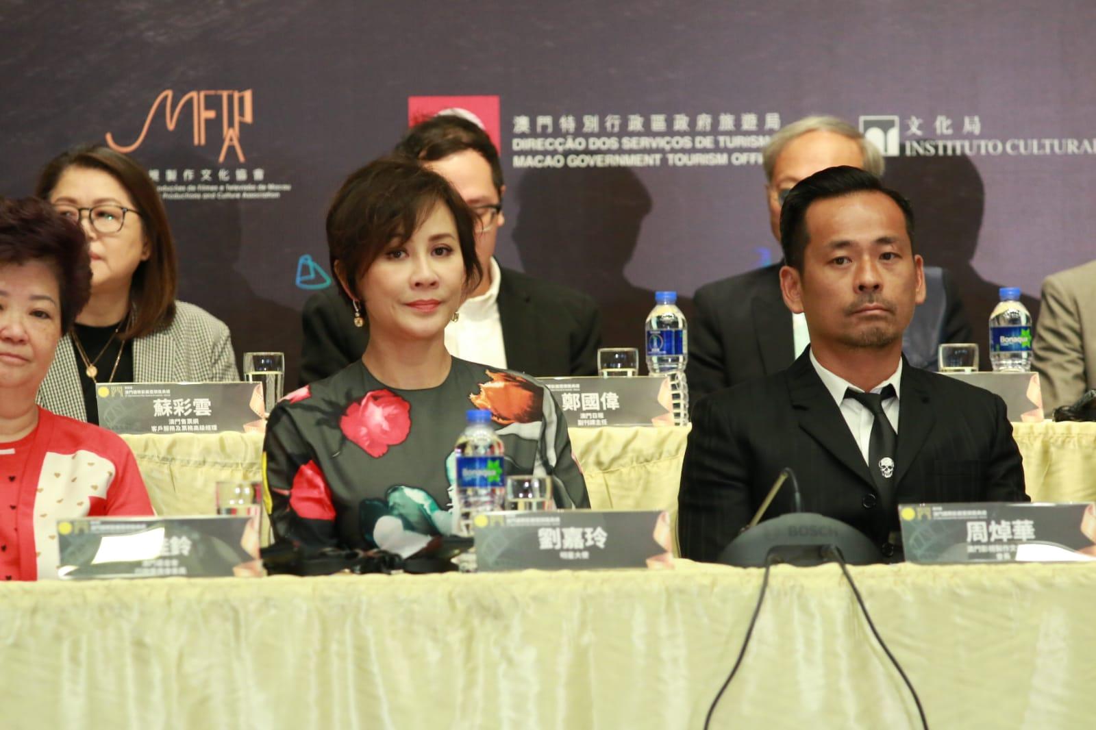 劉嘉玲與周焯華齊現身澳門記者會。