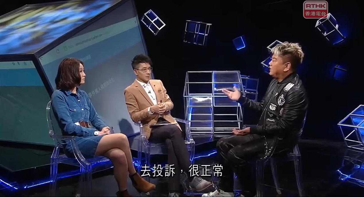 王迪詩2015年在港台節目《我係乜乜乜》訪問叻哥。港台截圖
