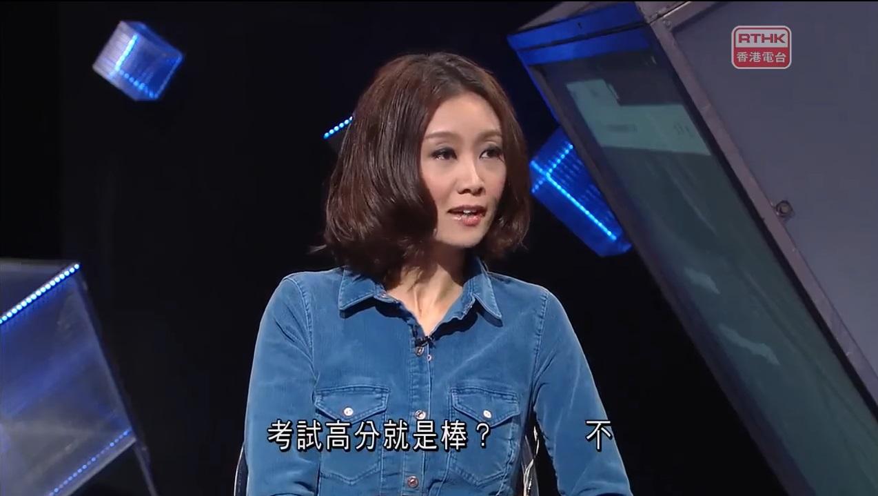 王迪詩在港台節目《我係乜乜乜》訪問阿叻。港台截圖