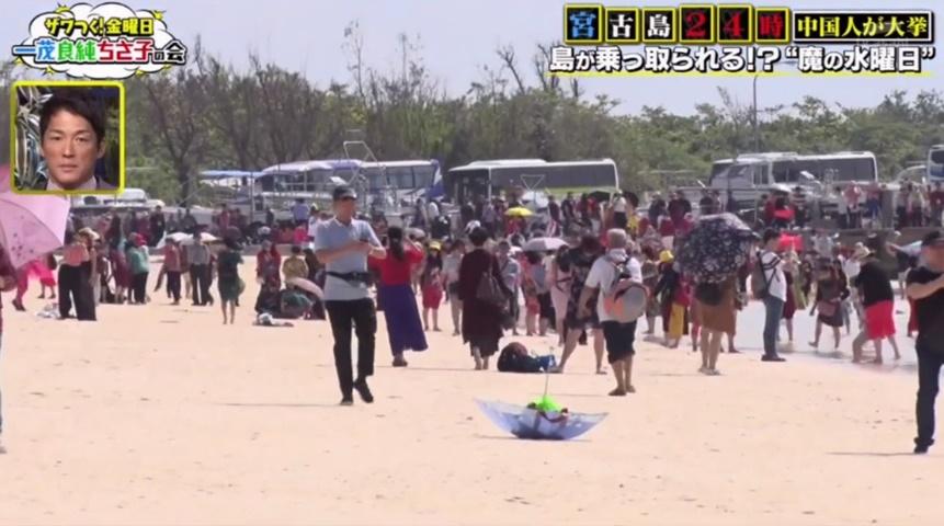 宮古島迎來大批中國客人。節目截圖