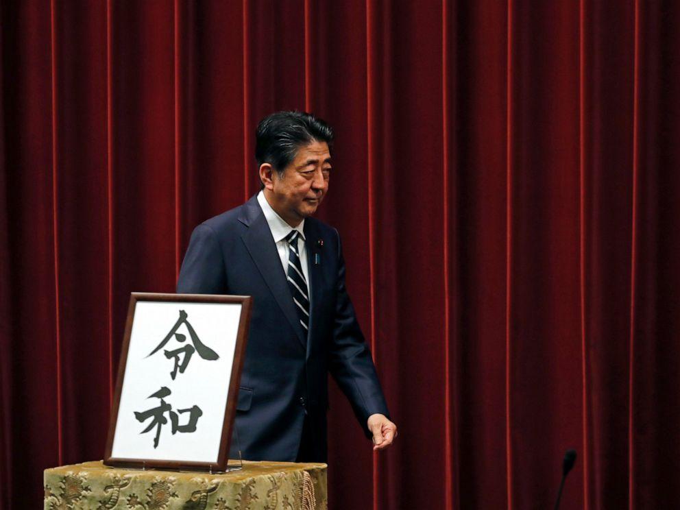 日本「令和」時代來臨。AP圖片