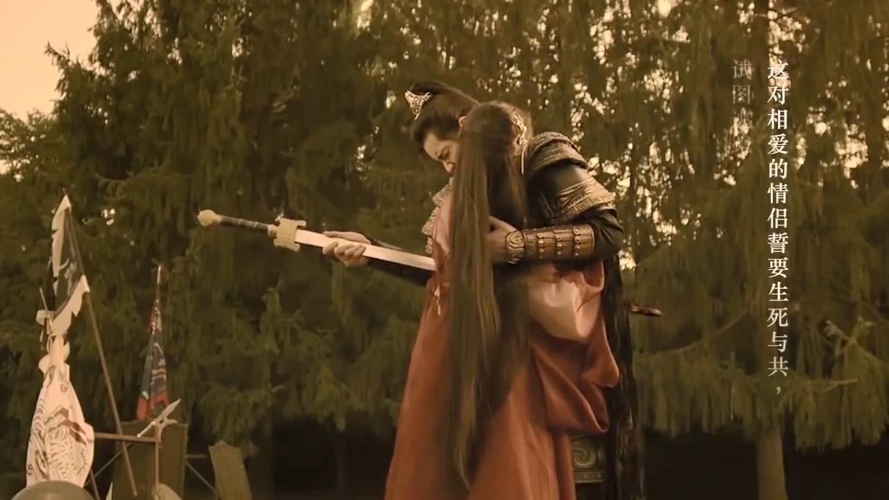 光希為吳亦凡擋劍而死!