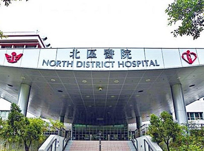 病人於本月4日到北區醫院急症室求醫,同日入院接受治療。資料圖片