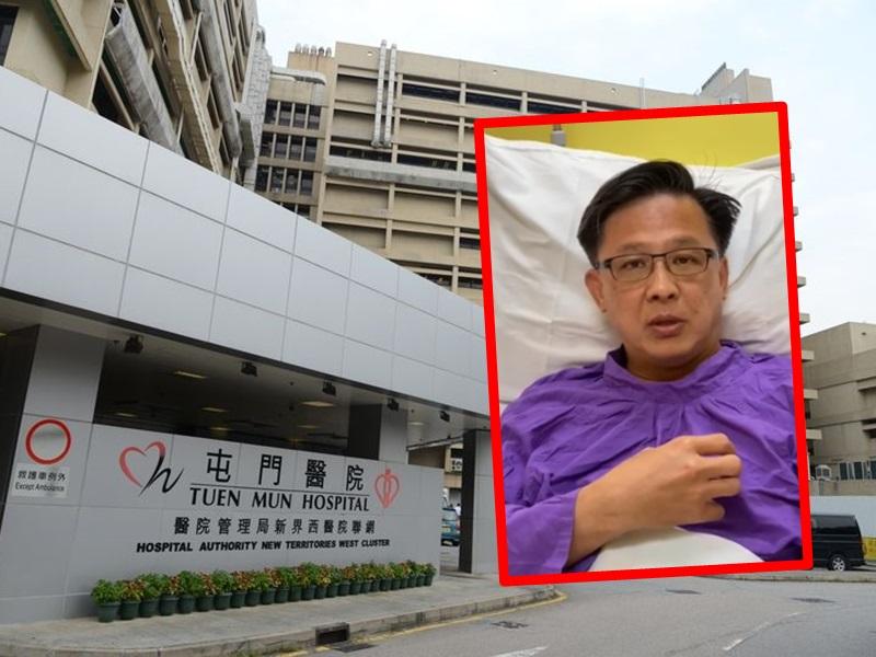 何君堯今早在屯門「擺街站」時遇襲受傷送院。資料圖片/影片截圖