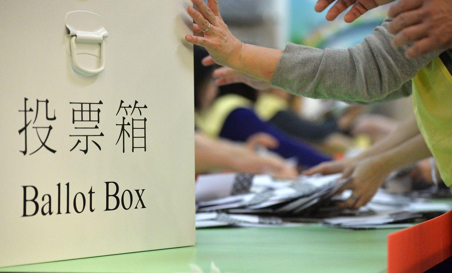 區議會選舉將於本月24日舉行。資料圖片
