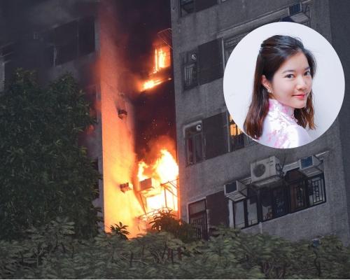 豐盛苑大火致1死2傷 死者為《100毛》女主播