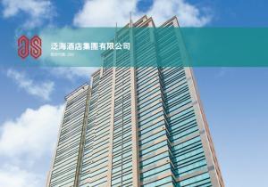 【292】泛海酒店料中期盈利大增