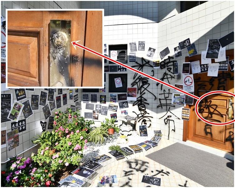 校長寓所外被示威者貼上大量傳單及標語。木門門鎖亦被毀爛(紅圈及小圖示)。