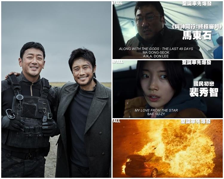 電影緊接韓國映期,於2019年聖誕節起推出優先場,2020年1月1日上映。