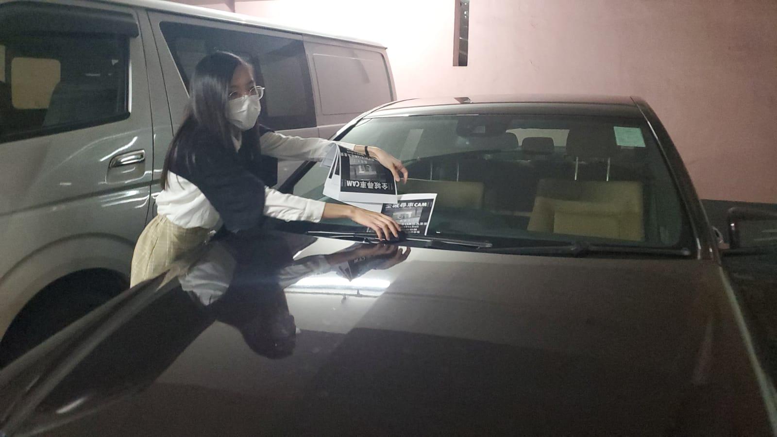 有人呼籲車主提供事發當晚行車紀錄儀片段。