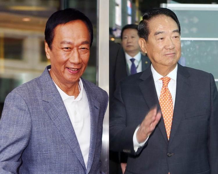 今日傳出郭台銘與宋楚瑜組成「郭宋配」參選。