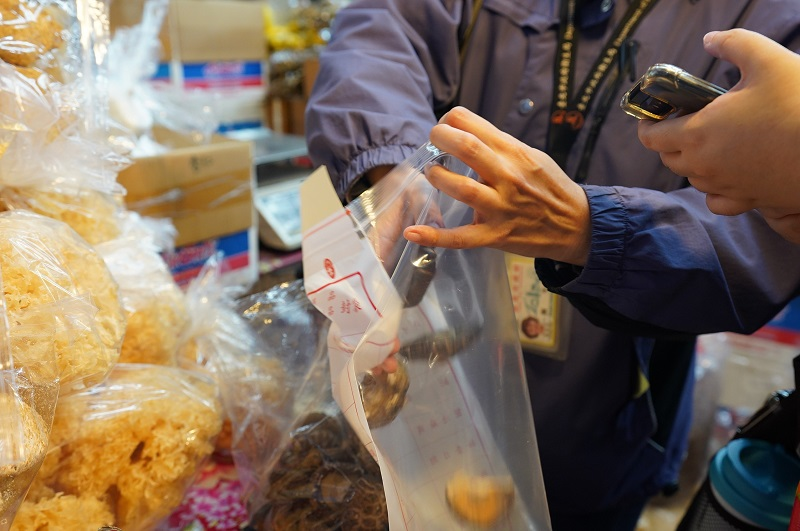 台灣抽查市面乾香菇。網上圖片