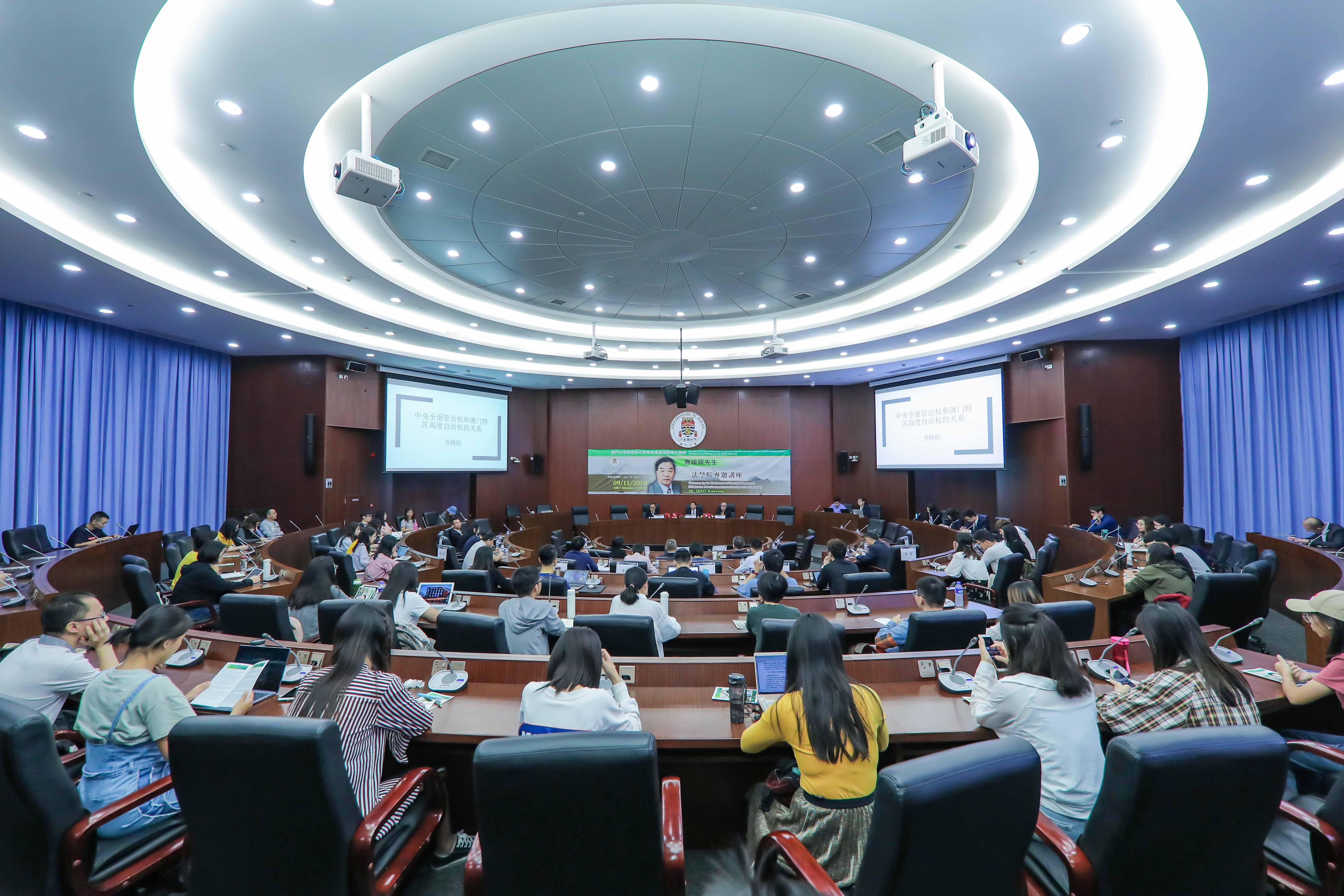 喬曉陽指澳門社會有很強的國家觀念、憲法觀念。網上圖片