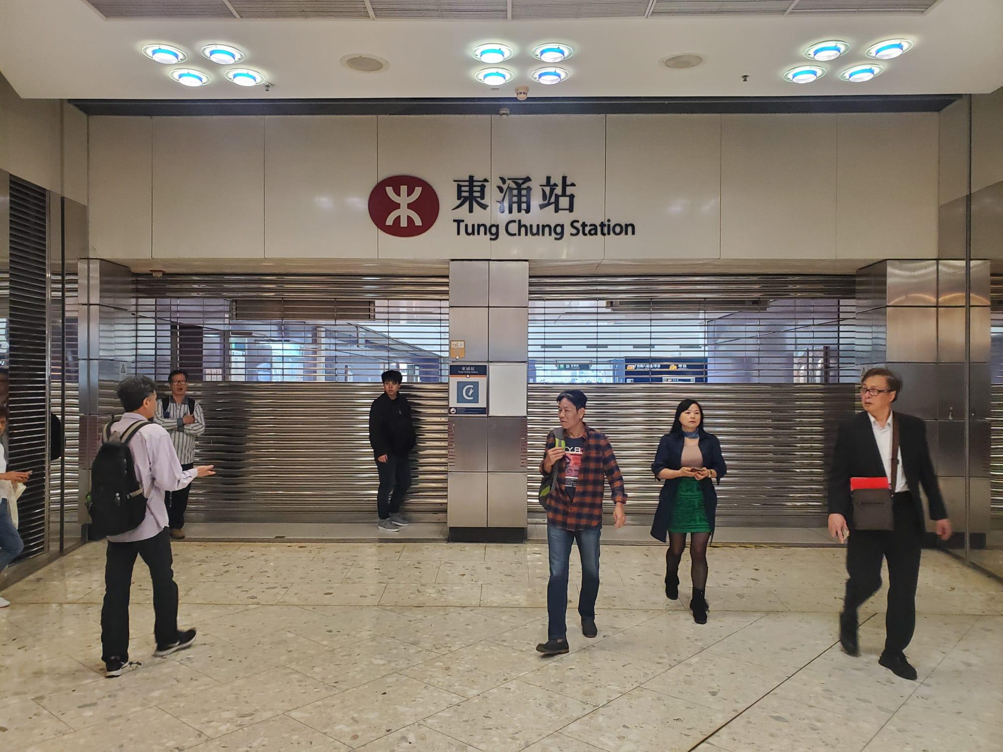 東涌站已封。