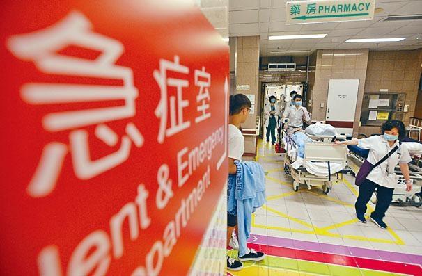 公立醫院急症室服務正常