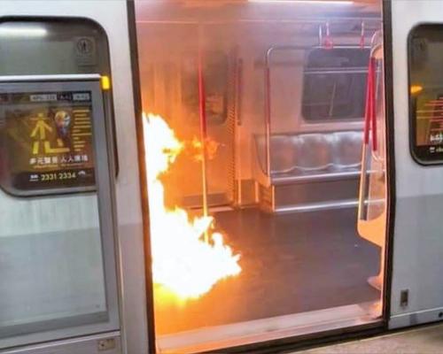 港鐵:葵芳站及西灣河站周二繼續關閉