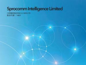 【新股速遞】SPROCOMM明上市 暗盤早段飆32%