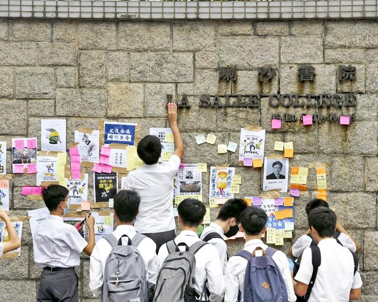 傳統名校喇沙書院,重申學校禁止學生參與違法犯罪活動。資料圖片