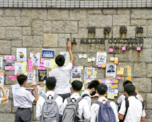 【修例風波】喇沙禁學生校內違法集會 徹查陸運會師生衝突事件