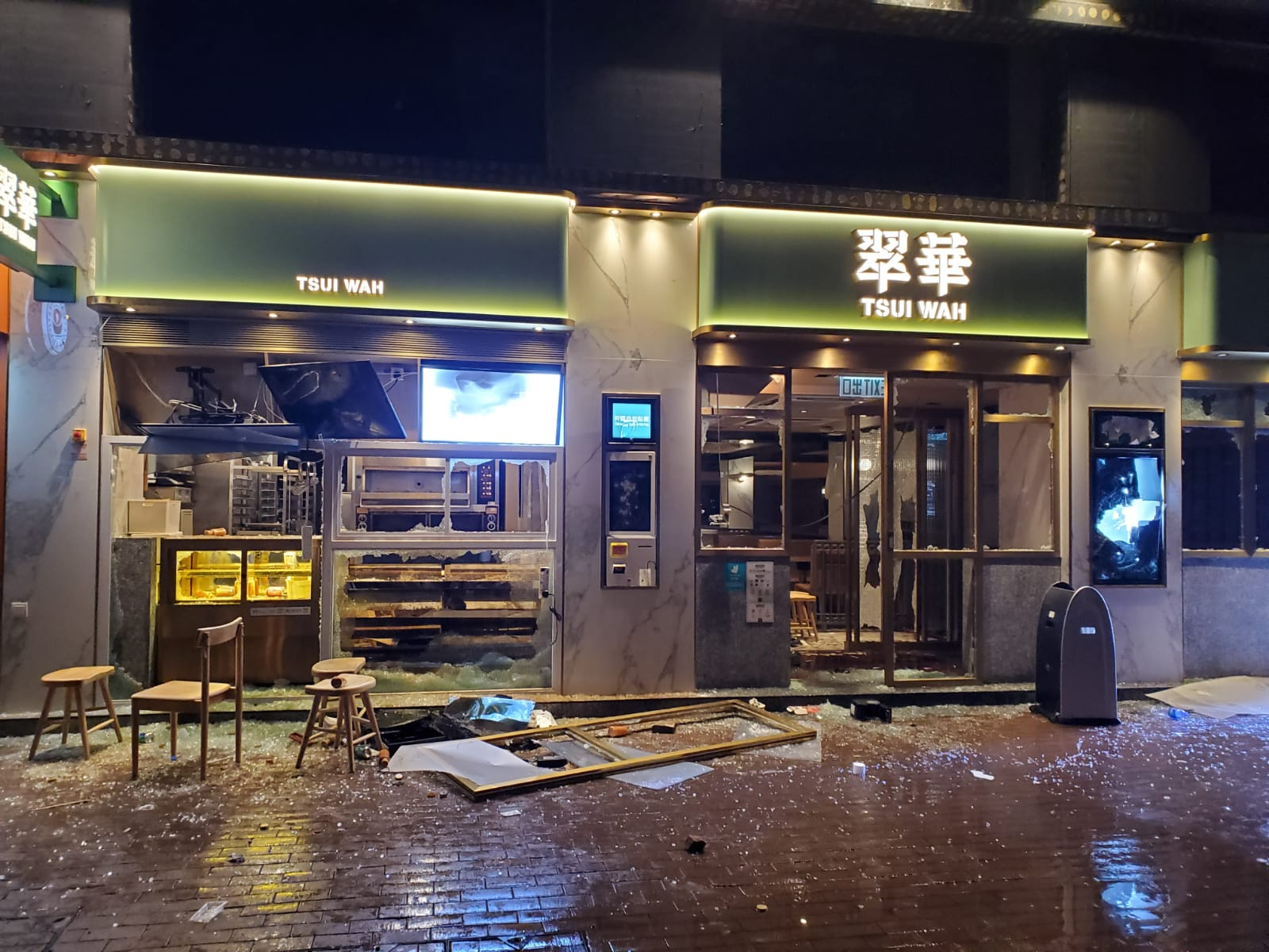 旺角翠華遭破壞。