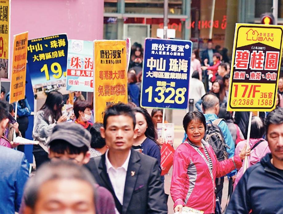 地產業界熱炒「大橋商機」,銷售大灣區物業的業界增加三四成。