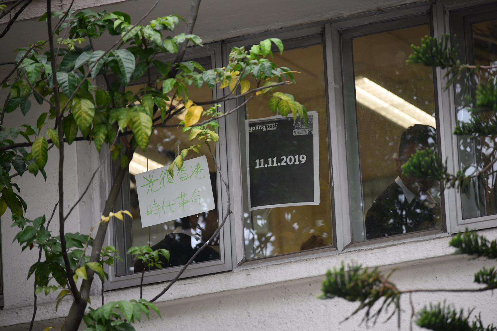 有皇仁書院學生響應罷課。