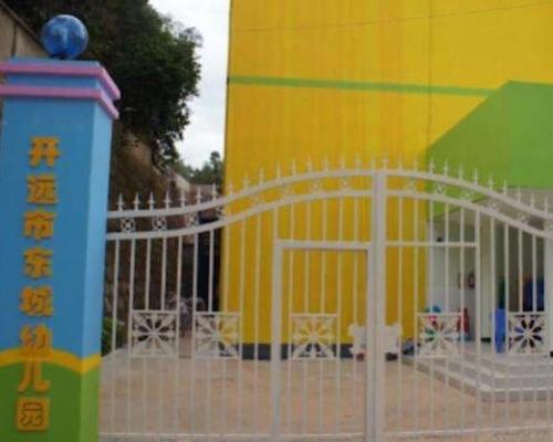 雲南有男子闖幼兒園噴濺腐蝕性液體 51名學生3名老師受傷送院